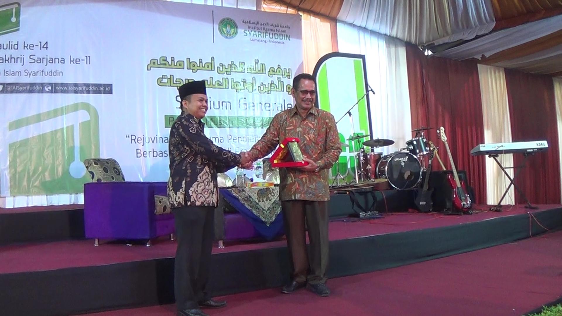 Prof. Mustain Mashud : IAI Syarifuddin Model Kampus Masa Depan