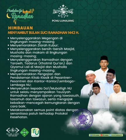 Himbauan PCNU Lumajang di Bulan Ramadhan 1422 H